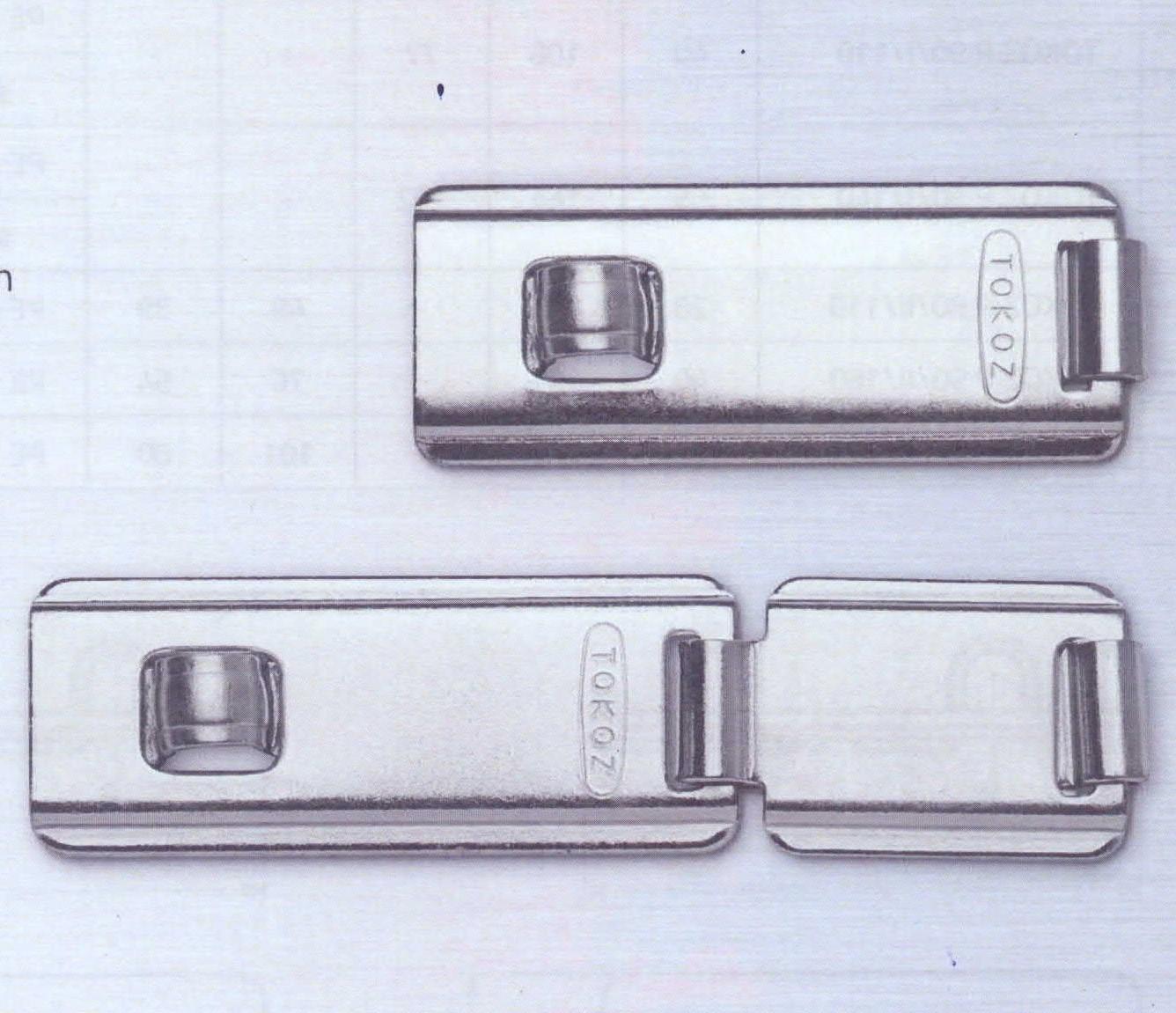 Petlice TOKOZ P 90/II/160 dvoudílná